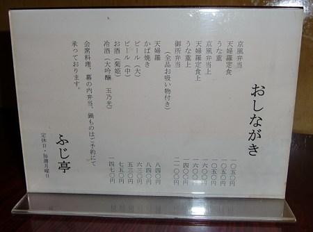 CIMG1597