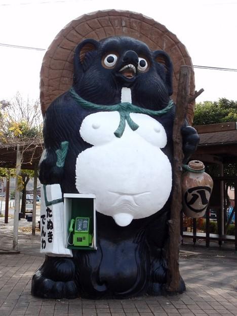 Photos: 信楽駅