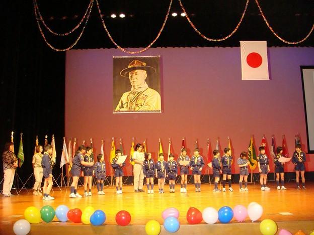 カブ隊 2009 BP祭_006