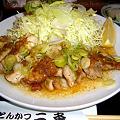 Photos: チキンソテー定食800-2