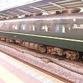 JR西日本:スシ24形0番台