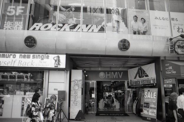 HMV渋谷店