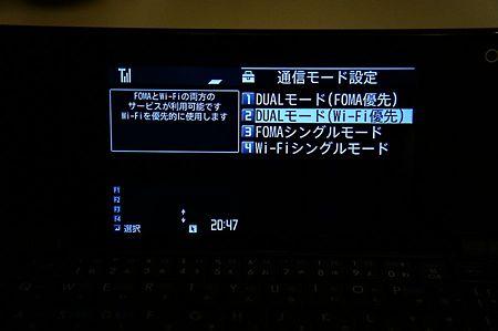 docomo PRO series N-08B ファーストタッチ:23