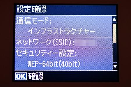 EPSON EP-803AW