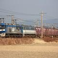 EF210-10+EF65-115