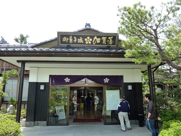 御菓子城加賀藩2