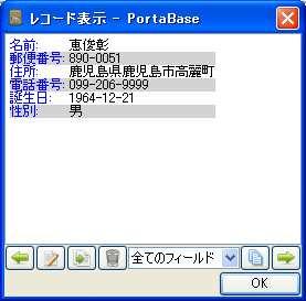 Photos: PortaBase_064