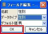 PortaBase_050