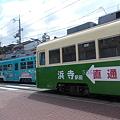 写真: 阪堺電気軌道