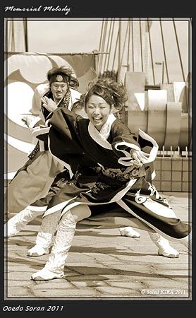 雅華組_17 - ザ・よさこい大江戸ソーラン祭り2011