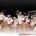 写真: しん_24 - 原宿表参道元氣祭 スーパーよさこい 2011
