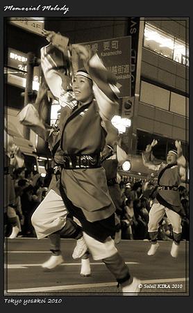 國士舞双_16 - 第11回 東京よさこい 2010