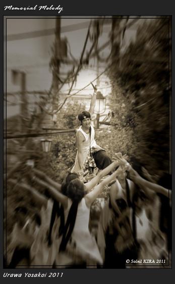 写真: 朝霞鳴子一族め組_20 - 第8回 浦和よさこい2011