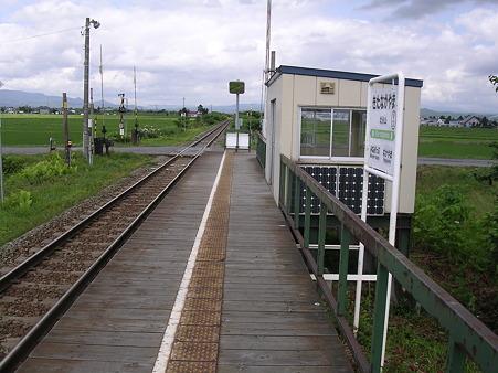 北永山駅ホーム1