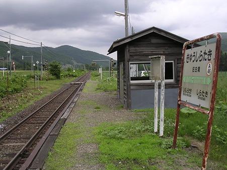 旧白滝駅3
