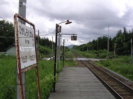 東六線駅ホーム1