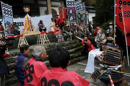 Photos: 真田行列ウォーキング (6)
