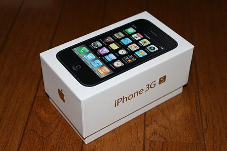 2010.05.30 iPhone 3GS 16GB(6/9)