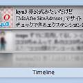 写真: Operaスピードダイヤル・エクステンション:Timeline