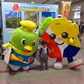 写真: 名駅コンコースに鳥取県のマスコット「トリピー」と…誰?