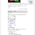 Photos: Chromeエクステンション:Pixlr Grabber(ページ前全体)
