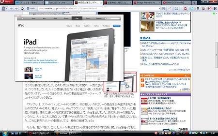 Operaエクステンション:Image Preview Popup(ITmedia)