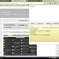 写真: Chromeエクステンション:シンプル翻訳(英和辞書)
