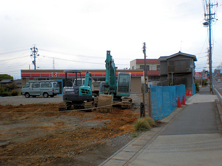 サークルK高根店前の書道教室(?)の建物が撤去