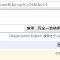 写真: Chromeエクステンション:Google検索に日付表示を(拡大、完全一致)