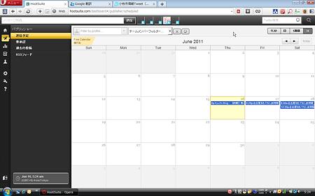 HootSuite新機能「パブリッシャー」:1ヶ月表示