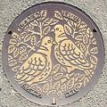 Photos: 埼玉県越谷市
