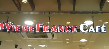 ヴィドフランスカフェ