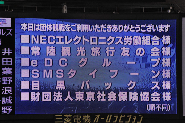 20110720_TOKYO DOME(13)