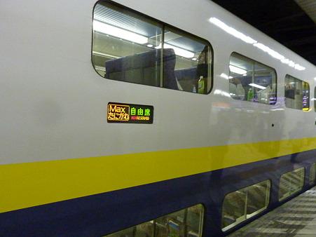 E4系@上野駅 [5/25]