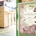 写真: 駅のポスター