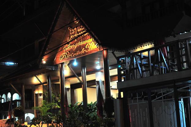写真: Sengtawan Riverside Hotel