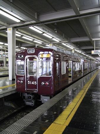 阪急電車4(阪急梅田駅)