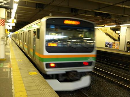 E231系湘南新宿ライン(大宮駅)