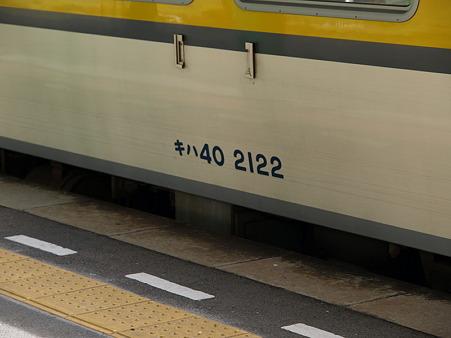 キハ40山口線(津和野駅)9