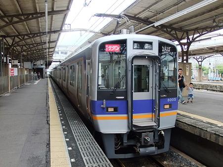 DSCF3125