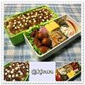 ◆11.26 おかかチーズご飯のお弁当(長男)♪