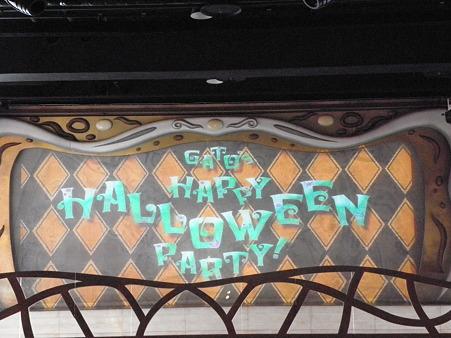 068 マスコットたちのハロウィンパーティです!