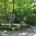 Photos: 南アルプス三景園098