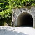 Photos: 鳥屋隧道