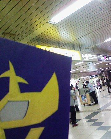 札幌駅に到着、西コンコース。