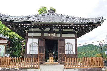 金峯山寺愛染堂2012年05月04日_DSC_2302
