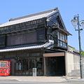 Photos: 福島屋砂糖店