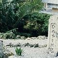 Photos: ひめゆりの塔