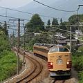 Photos: 上越線 後閑-上牧 快速谷川岳山開き号9738M