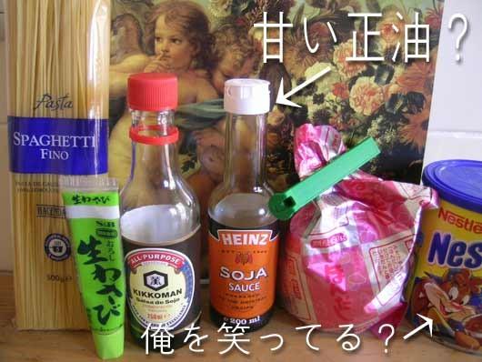 2123_Soja-sauce